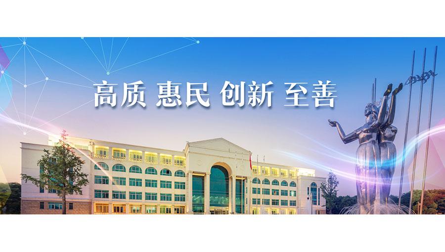 https://www.chinatt315.org.cn/static/active/2021315/yangzijiang-2.jpg
