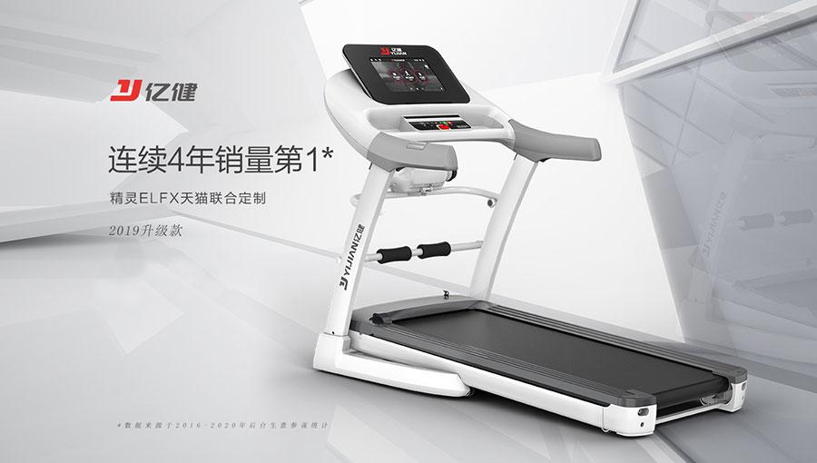 https://www.chinatt315.org.cn/static/active/2021315/yijianfit-3.jpg