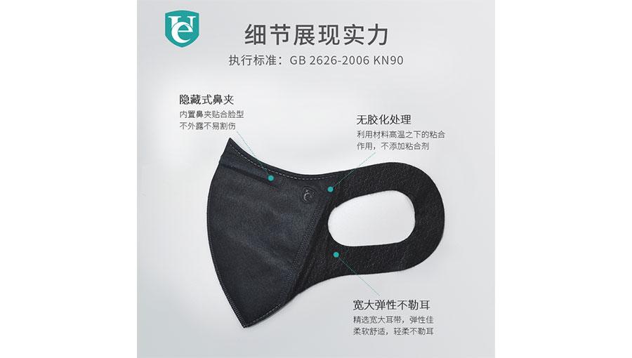 https://www.chinatt315.org.cn/static/active/2021315/youqikej-2.jpg