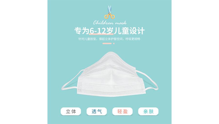 https://www.chinatt315.org.cn/static/active/2021315/youqikej-6.jpg