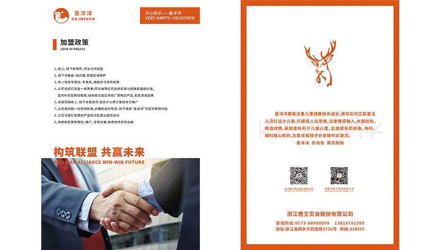 https://www.chinatt315.org.cn/static/active/2021315/zhejluwang-8.jpg