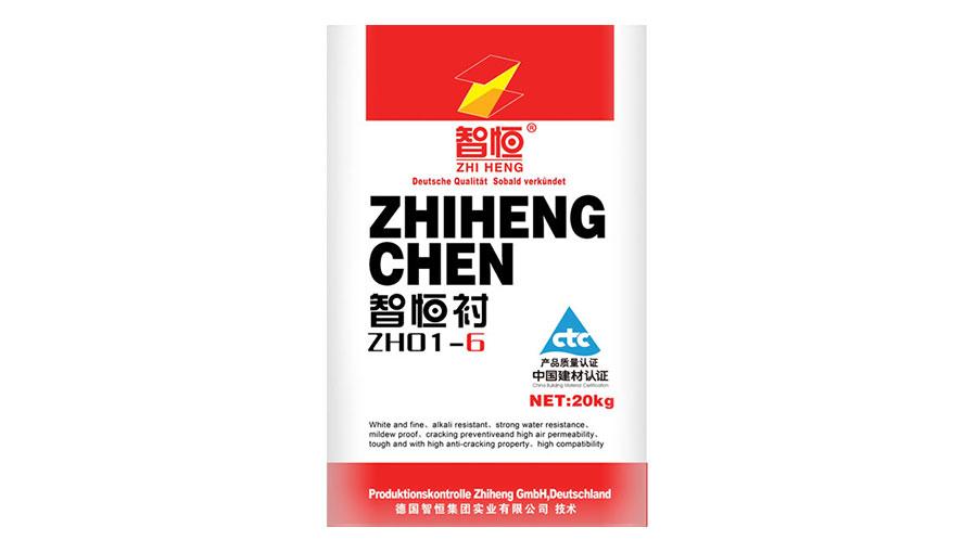 https://www.chinatt315.org.cn/static/active/2021315/zhgre-4.jpg