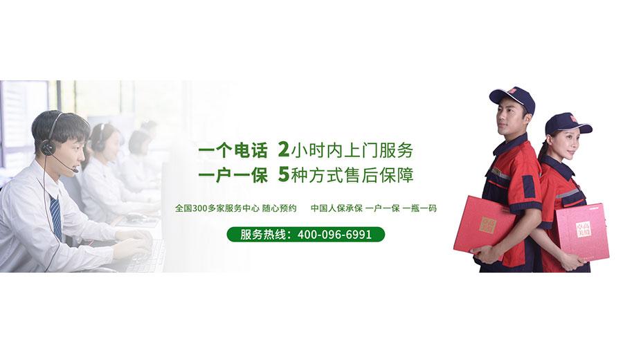 https://www.chinatt315.org.cn/static/active/2021315/zhuogao-5.jpg