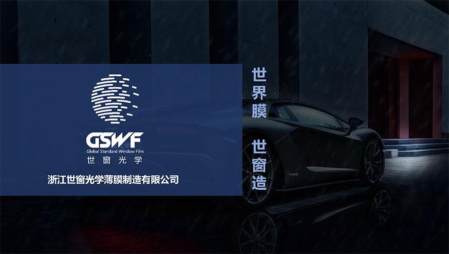 https://www.chinatt315.org.cn/static/active/2021315/zjgswf-1.jpg