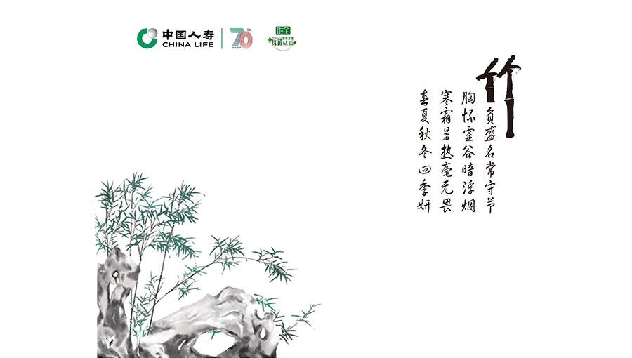 https://www.chinatt315.org.cn/static/active/2021315/zuolunkj-11.jpg