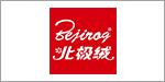 北极绒(上海)实业发展有限公司