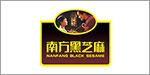 广西南方黑芝麻食品股份有限公司