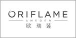 欧瑞莲化妆品(中国)有限公司